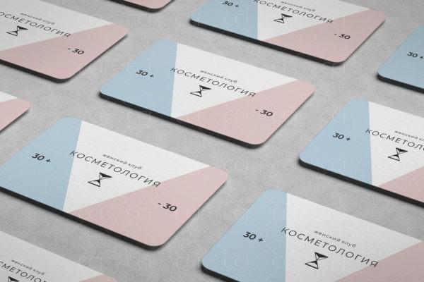 дизайн визитки косметолога