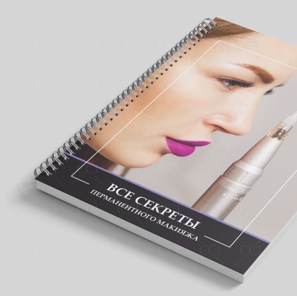 учебное пособие по перамнентному макияжу